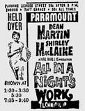 Paramount Theater 1961 ad
