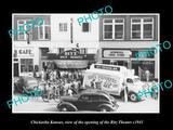 Crisper 1941 photo version via the link below.