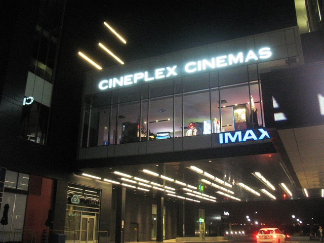 Cineplex Cinemas Markham and VIP