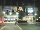Cineplex VIP Cinemas Don Mills entrance