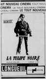 Annonce inaugurale du 25 décembre 1966