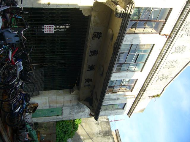 Cheung Chau Theatre