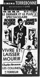 Renommé Cinéma Terrebonne le 28 août 1978