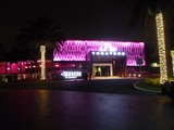 iPic North Miami Beach Intracoastal