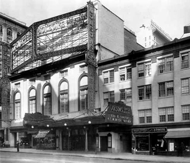 Central Park Theatre