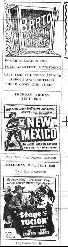 July 11, 1952
