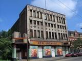 New Granada Theater