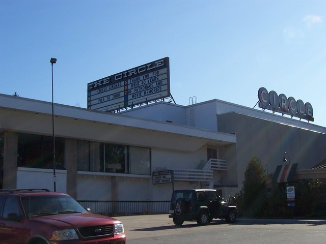 Cleveland Circle Cinemas