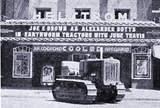 Manor Theatre
