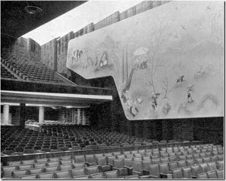 Al Khayam Cinema