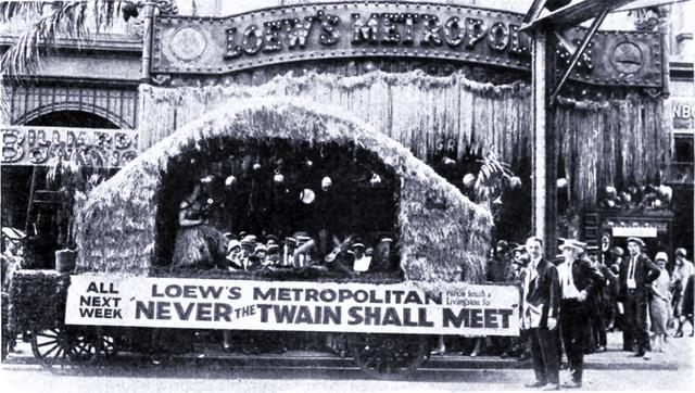 Loew's Metropolitan Theatre