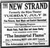 July 31st, 1917 grand opening ad as Strand