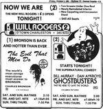 October 5th, 1984