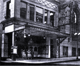 10th Street Theatre