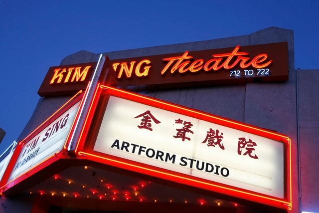 Kim Sing Theatre