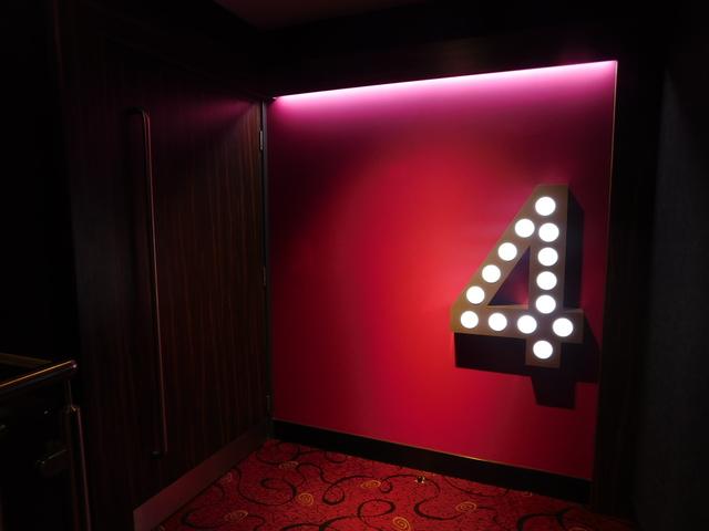 Screen 4 Entrance