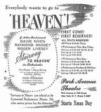 DECEMBER 23, 1946