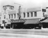 LaShell Theatre exterior