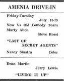 JULY 14, 1966