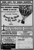 July 12th,1957