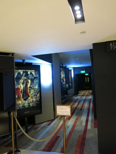 MCL-South Horizons Cinema
