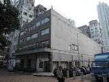 Nam Cheong Theatre