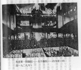 The auditorium of the Tai ping Theatre