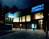 Curzon Phoenix Cinema