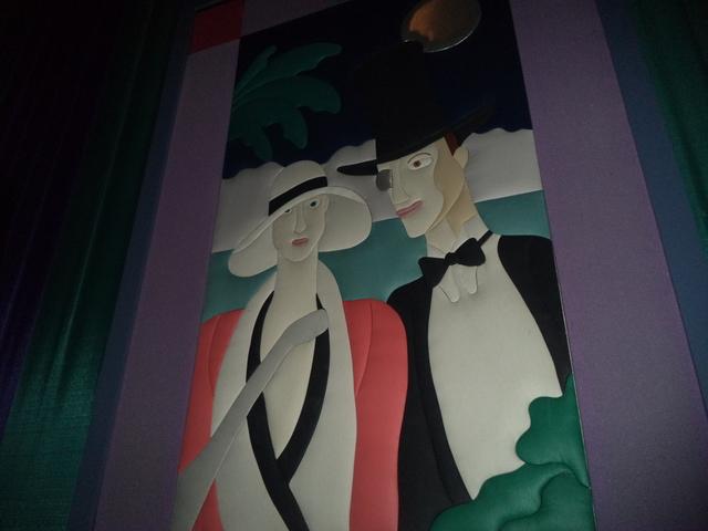 Regal Cinemas Sawgrass 23- Auditorium 9 Mural