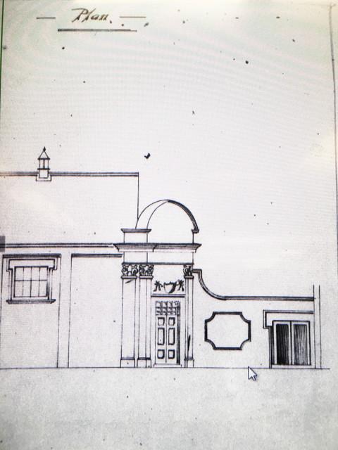 Amhurst Hall