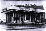 Montgomery Mall Theatre