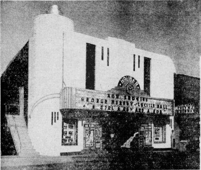 Hauber Theatre