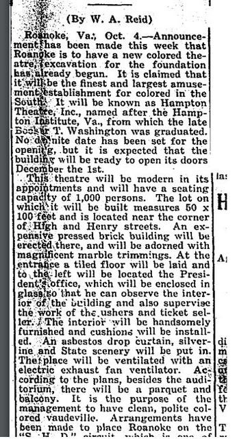 hampton theatre in roanoke va cinema treasures