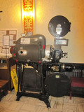 Lorain Palace Civic Center - 1935 Simplex Movie Projector
