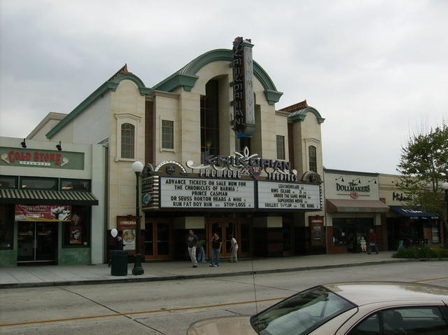 Monrovia Cinema 12