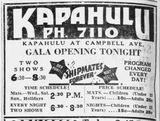 Kapahulu Theatre