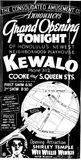 Kewalo Theater