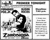 Zamboanga Theatre