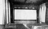 Pearlridge Cinema I-II-III-IV