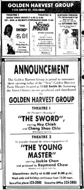 Golden Harvest Theatre
