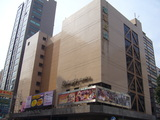 Dynasty Theatre