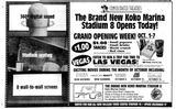 Koko Marina Stadium 8