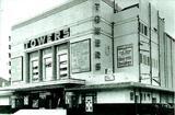 Odeon Hornchurch
