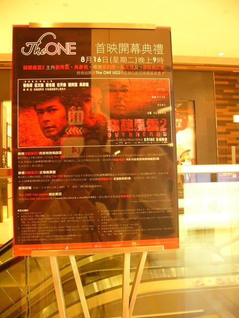 Broadway Cinema--The One