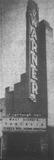 Warner Theater 1973