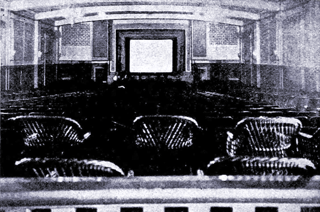 Windameer Theatre