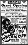 Rogers Cinema 8