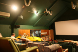 The Cinema Paradiso screening room