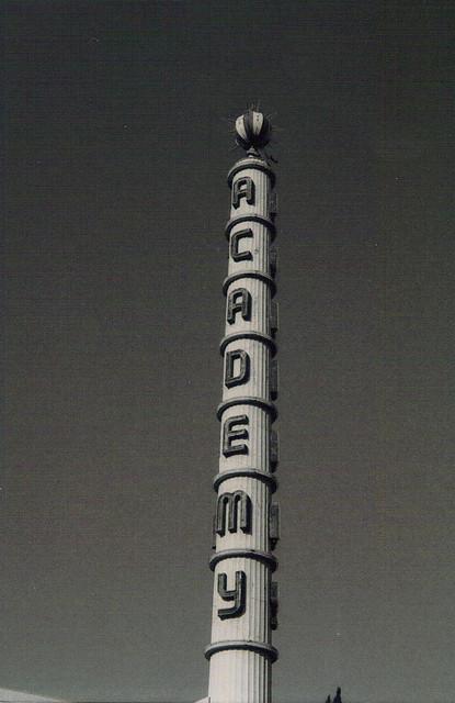 Fox Academy Theatre Vertical tower