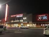 Century Tucson Marketplace and XD
